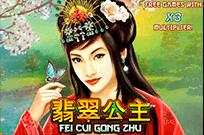 Джекпот игры Фей Куи Гонг Жу