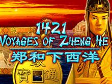 Бонус по комбинациям 1421 плаваний Чжэн Хэ